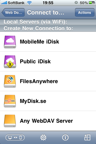 ファイル:GoodReader ConnectTo.png