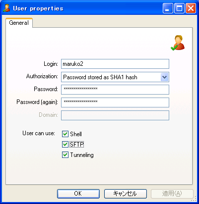 ファイル:freeSSHd Server settings 4.png