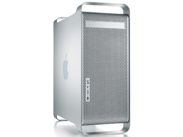 ファイル:Power Mac G5.jpg