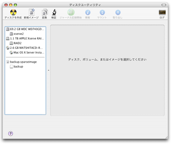 Disk Utility 4.png
