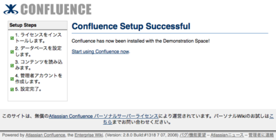 Confluence Setup Successful.png