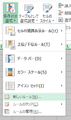 Excel-条件付き書式-新しいルール.png