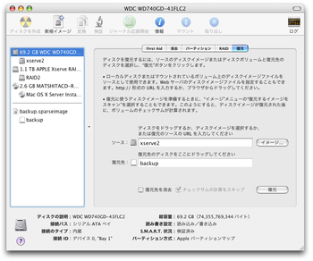Disk Utility 5.png