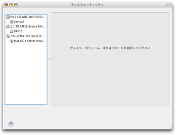 Disk Utility 1.png