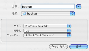 Disk Utility 3.png