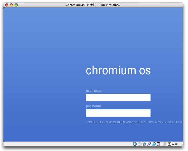 ファイル:ChromiumOS login.png