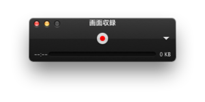 QuickTime Player 10.1 画面収録.png